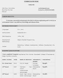 Resume Samples For Freshers Btech Eee Free Download Biodata How To Write A Resume For A Resume Formats