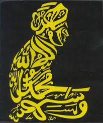 Sholat : tuntunan shalat tarawih tahajud witir iftitah