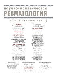 (PDF) РТМ npr 4 2010