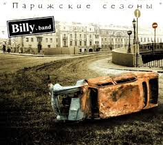 <b>Billy's Band</b> Albums: songs, discography, biography, and listening ...