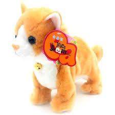 <b>Robot Cat Rc Robots</b> Animals Kids Toys Radio Control Wireless Cat ...