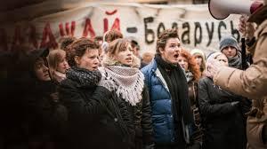 <b>Viva Belarus</b>! | Netflix