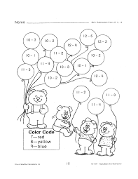 5 Best Images of Free Printable Math Worksheets Grade 2 - Free ...Free Printable Second Grade Math Worksheets