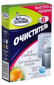 <b>Таблетки для</b> очистки стиральных и посудомоечных машин <b>Frau</b> ...