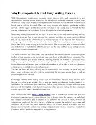 book reading essay free the importance of reading essay example      the importance of reading essay example essaysthe importance of reading essay reviews before you employ