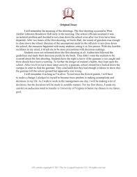 common application transfer essay   dradgeeportwebfccom common application transfer essay