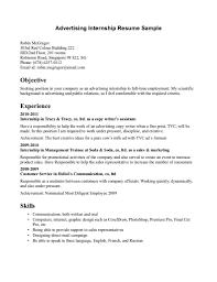 sample internship resume experience resumes sample internship resume in ucwords