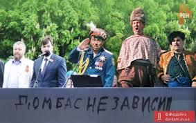 Украинские военные на передовой не имеют оружия, которое могло бы добить до обстрелянных районов Донецка, - Лысенко - Цензор.НЕТ 8187