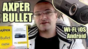 <b>Axper Bullet</b> – Wi-Fi, Full HD, Удобное Приложение для iOS и ...