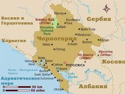 Картинки по запросу фото черногория