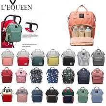 Best value Bag <b>Mummy Maternity Lequeen</b> – Great deals on Bag ...