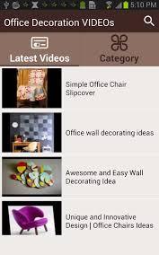 office decoration videos poster office decoration videos apk screenshot app design innovative office
