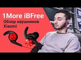 Чёткий обзор <b>наушников</b> Xiaomi <b>1More iBFree</b> | От «Румиком ...