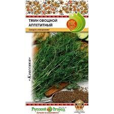 Купить <b>семена тмина</b> в Москве в интернет магазине недорого по ...