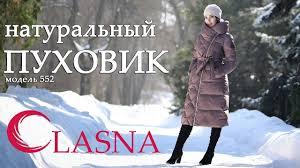 Обзор пуховика <b>Clasna</b> CW18D552DW. <b>Jacket</b> winter for women ...