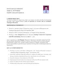 resume objective internship newsound co career objective examples objective resume sample career objective resume sample volumetrics co new career resume objective examples career objective