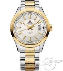 <b>Часы Swiss Military</b> by Chrono <b>SMA30003</b>.<b>05</b> Купить По Ценам ...