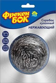 <b>Скребок</b> кухонный <b>Фрекен Бок</b> — купить в интернет-магазине ...