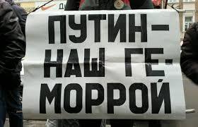К вопросу о захоронении Ленина нужно подходить аккуратно, - Путин - Цензор.НЕТ 6737
