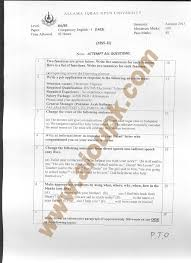 compulsory english part code ba bs aiou old papers aiou old paper ba bs code 1423 compulsory english i 2015