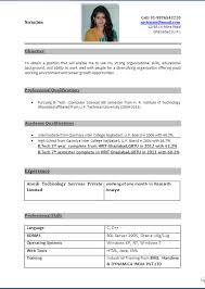 Resume2bformats2b210 Resume Biodata Format Job Cv. Touchapps.co resumebformatsb : resume biodata format job cv