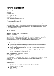 project engineer cover letter sample job and resume template cover letter for electrical project engineer