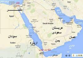 Image result for یمن  به   عربستان