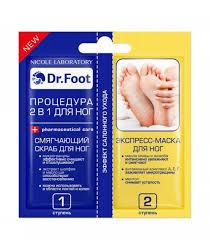 Др. Фут <b>скраб для ног</b> смягч.+<b>маска для ног</b> экспресс 8мл №2 ...