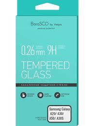 <b>Защитное стекло BoraSCO</b> 0,26 мм для Samsung Galaxy A20 ...