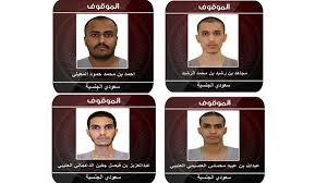 الرياض - القبض على خلية ارهابية خططت لكارثة دموية اثناء مباراة رياضية
