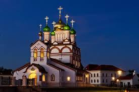 <b>Троице</b>-<b>Сергиев Варницкий мужской монастырь</b>, Ярославская ...