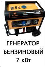 Техэнергощит Автозапуск <b>генератора</b> автоматика для ...