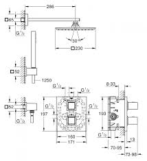 <b>Душевой комплект Grohe Grohtherm</b> Cube хром, шланг 125 см, 1 ...
