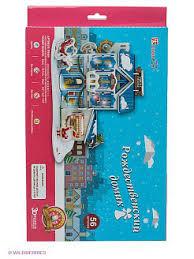Купить игрушки <b>CubicFun</b> в интернет магазине WildBerries.ru