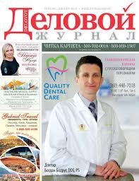 Delovoy August 2016 by Russian Business Magazine - issuu