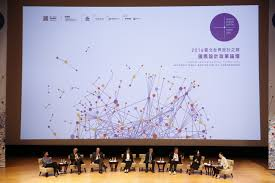 world design capital taipei new beginning for taiwan s design policy conference