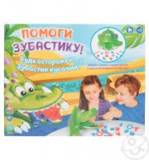 Детские <b>настольные игры Zhorya</b> - купить в интернет-магазине с ...