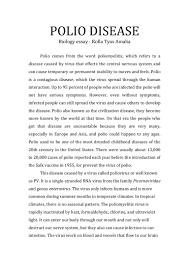 biology essay