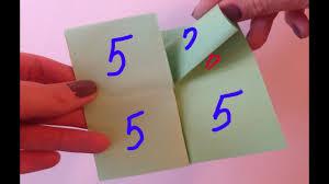 #Головоломка из <b>бумаги</b> своими руками - YouTube