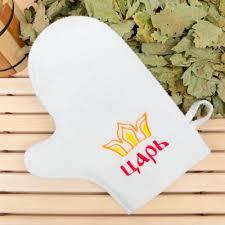 <b>Рукавица для бани и</b> сауны с вышивкой «Царь», белая арт ...