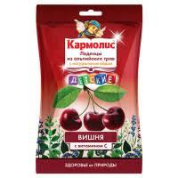 <b>Кармолис леденцы детские</b> с медом и витамином С 75г вишня ...