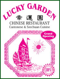 Ho Yu Gai Poo | All Menu Items - Lucky Garden - Stoughton