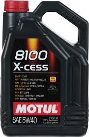 """<b>Масло моторное Motul</b> """"8100 X-Cess"""", синтетическое, 5W-40, 5 л ..."""