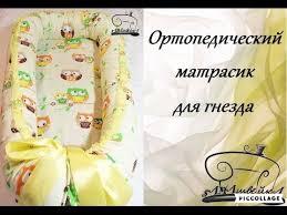 <b>Конверт</b> (одеяло-трансформер) на выписку новорожденного ...