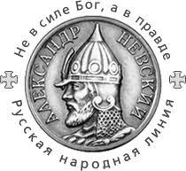 Преподобный <b>Паисий</b> Святогорец: духовное наследие