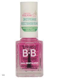 Лак для укрепления и <b>роста</b> ногтей BB Nail Revitalizer DIVAGE ...