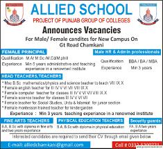 punjab allied school job chamkani female principal head teachers punjab allied school job chamkani female principal head teachers teachers fine arts