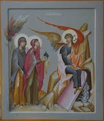 Αποτέλεσμα εικόνας για περιστερι αγιογραφια