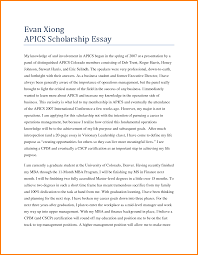 scholarship essay title page format cover letter for job application scholarship essay title page format essay format essay writing help college application essays writing scholarship scholarship