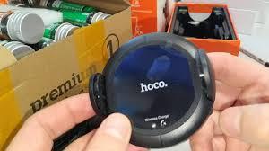 <b>Hoco CA35 plus</b> автомобильный <b>держатель</b> - YouTube